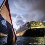 Ever Given reaches Rotterdam, finally. 卡蘇伊士運河的長賜輪終抵鹿特丹港